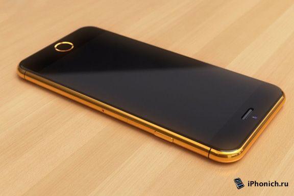 Золотой iPhone 6 цыгане будут в восторге