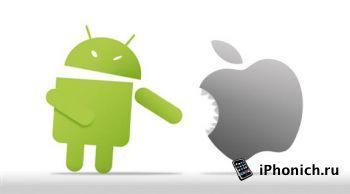 Пользователи Android впервые обогнали пользователей iOS по объему интернет трафика