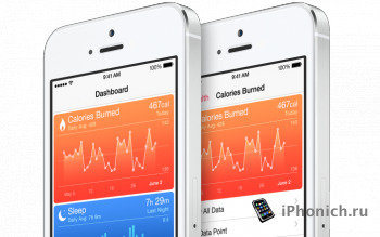 Apple ведет диалог с медицинскими учреждениями в преддверии выхода приложения Health