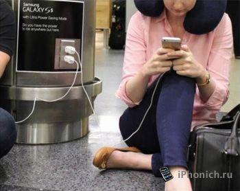 Samsung опять троллить владельцев iPhone