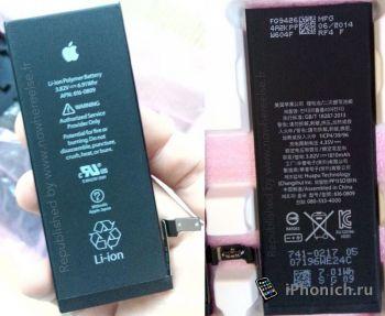 iPhone 6: аккумуляор 2915 мАч (фото)