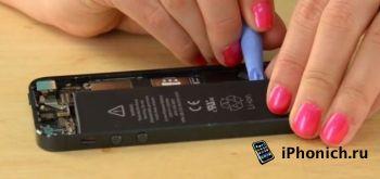 iPhone 5 стал быстро разряжаться?! Поменяй аккумулятор бесплатно!
