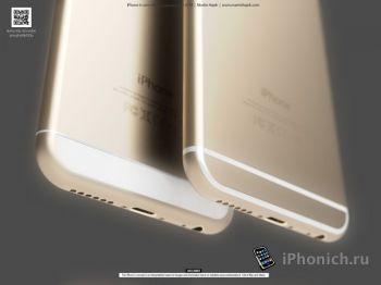 iPhone 6: с полоской или без?
