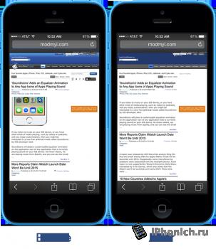 Твик NoSafariImages для iOS 7