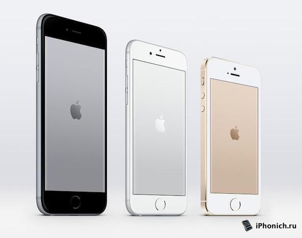 Обои с логотипом Apple для iPhone 6, iPhone 6 Plus и iPhone 5S
