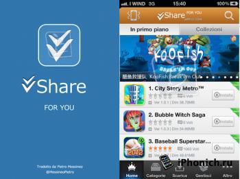 vShare - альтернатива Installous.