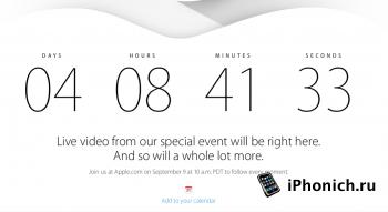 Страница для онлайн-просмотра презентации iPhone 6 и iWatch