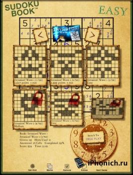 Big Bad Sudoku Book - Есть реально сложные и совсем простые головоломки.
