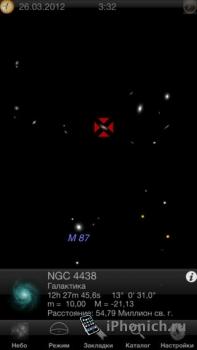 Звезда 3D+: Созвездия, Вселенная, астрономия