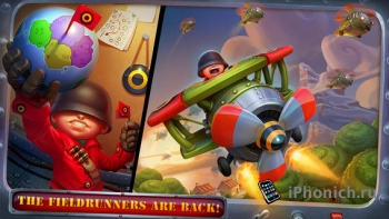 Fieldrunners 2 HD - Tower Defense для iOS