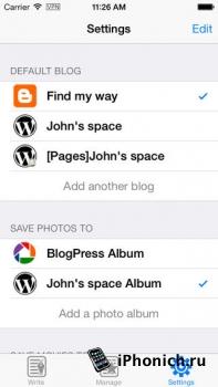 BlogPress - отличный инструмент для блогеров