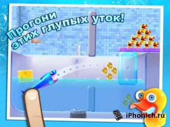 Shark Dash - физическая головоломка.