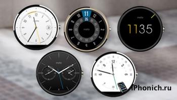 Часы Motorola Moto 360 в золоте