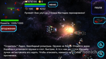 Космическая история - Отличная игра. Увлекла не на шутку