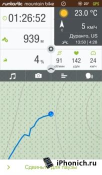 Runtastic Mountain Bike PRO GPS Cycling Computer