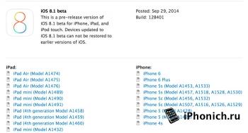 Скачать iOS 8.1 beta 1