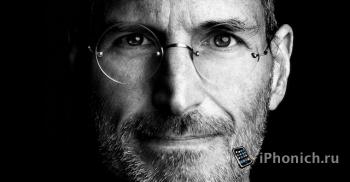 Стив Джобс три года со дня смерти