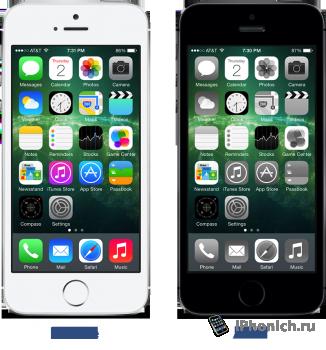 Твик Monochrome - Черно-белые иконки на iOS 7
