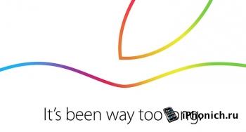 Apple организует интернет-трансляцию конференции 16 октября