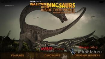 Walking with Dinosaurs - для любителей палеонтологии
