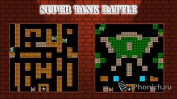 Super Tank Battle - бой танков на iPhone
