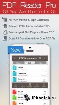 PDF Reader Pro на iPhone / iPad