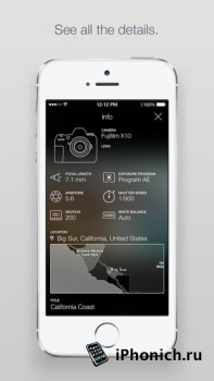 Yahoo обновила Flickr для iPhone.