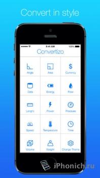 Convertizo 2 - конвертер для iPhone