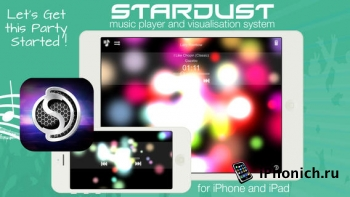 Stardust Music Visualization System для iPhone / iPad