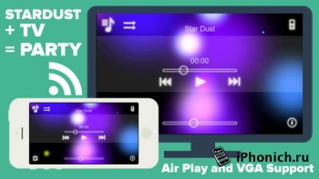 Stardust Music Visualization System для iPhone / iPad