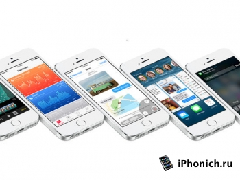 Если iOS 8 стал тормозить?