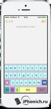 Твик ColorfulKBD Pro - меняет цвет клавиатуры