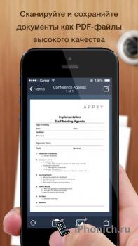 TinyScan Pro - Очень удобное и нужное приложение