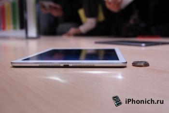 Дата выхода нового iPad