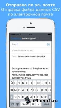 BusyBox — учет рабочего времени, график работы и проекты табель