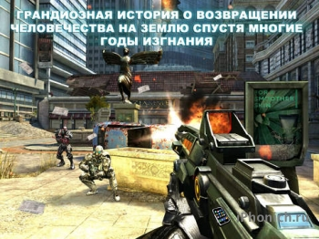 N.O.V.A. 3 - Near Orbit Vanguard Alliance - FPS шутер