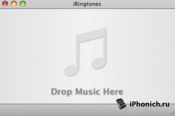 iRingtone - Создание рингтонов без лишних усилий