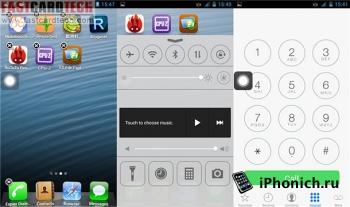 Китайская копия iPhone 6 за 5700 рублей