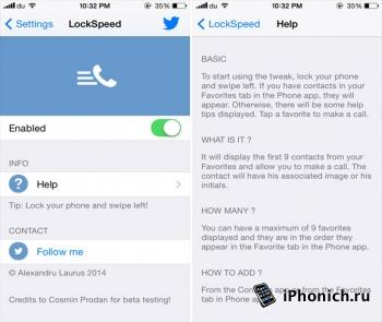 Твик LockSpeed - контакты на экране блокировки