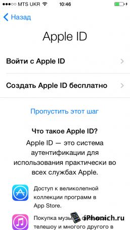 Как активировать iPhone