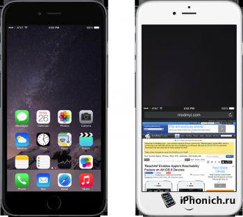Твик ForceReach для iOS 8