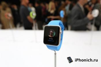 Цены на Apple Watch