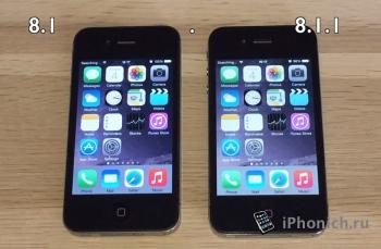 Быстродействие iOS 8.1 и iOS 8.1.1 на iPhone 4S