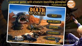 Death Worm - Прикольная игра!