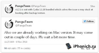 Скачать Pangu8 1.2.1 для джейлбрейка iOS 8.1