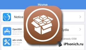 Бесплатные твики для  iOS 8