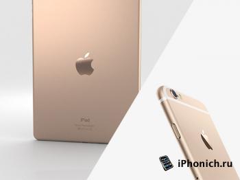 iPhone 6 Plus убивает iPad mini