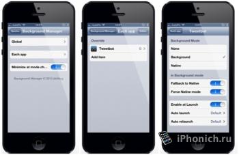 Твик Background Manager — настоящая многозадачность на iOS устройствах.