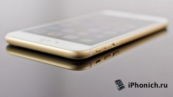 iPhone 7  больше  iPhone 6 Plus