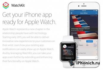 Вышла iOS 8.2 beta для разработчиков